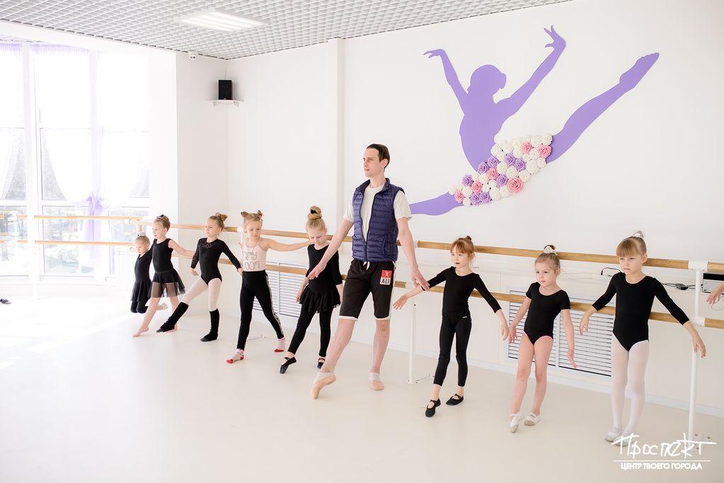 проспект медиа, школа балета lil ballerine,, данил кирьянов