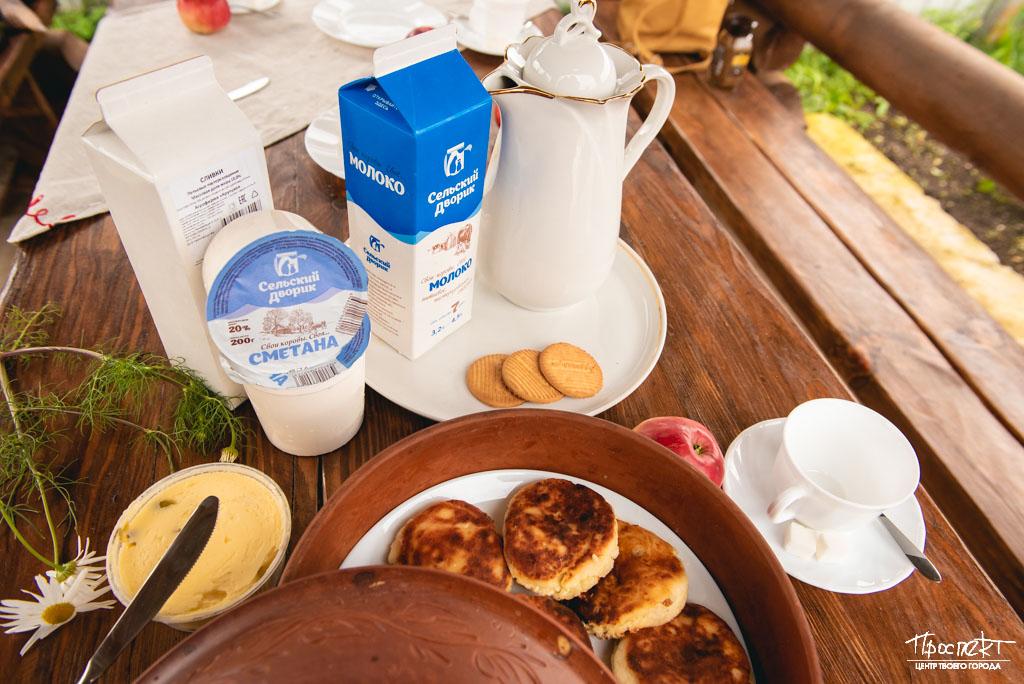 проспект медиа, агрофирма Крутово, Сельский Дворик, молочная продукция