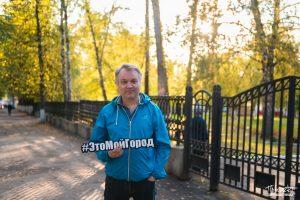 проспект медиа, это мой город, Олег Грабкин, группа Жест Ока