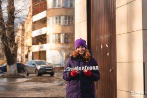 проспект медиа, это мой город, марина кузнецова, ковров