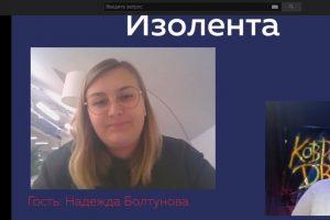 изоляция, проспект медиа, изолента, слава львов, коронавриус в москве, волонтеры в москве