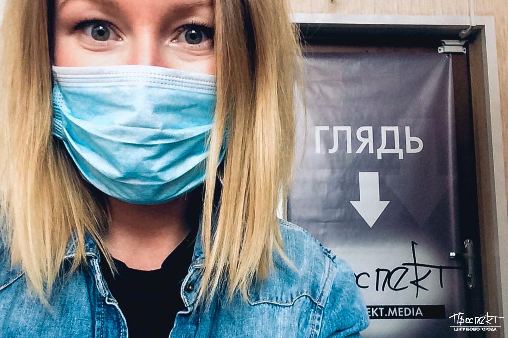 проспект медиа, медицинская маска