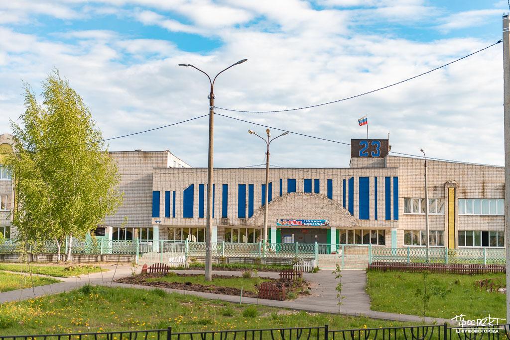 проспект медиа, школа 23 в коврове, образование в коврове