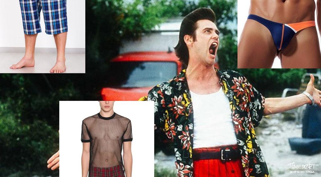 проспект медиа, ошибки в летнем мужском гардеробе