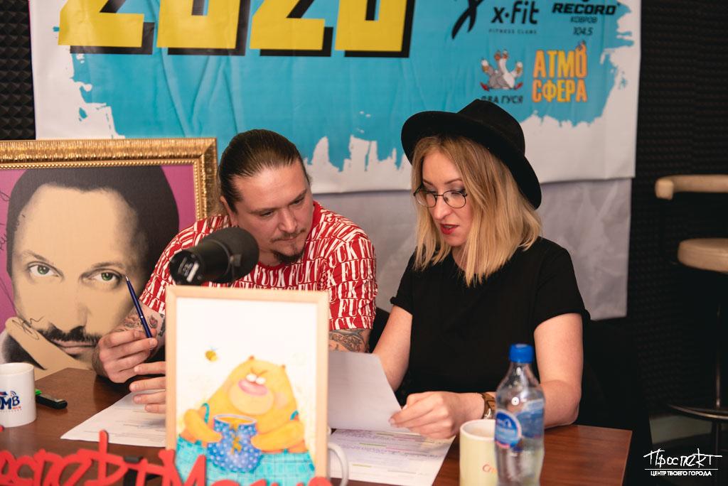 проспект медиа, день молодежи 2020 онлайн, руслан бобрулько, милана гульчук, радио рекорд ковров