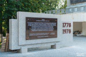 проспект медиа, сквер 200 лет, площадь 200 летия коврова