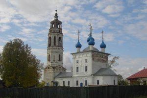 проспект медиа, Клязьминский городок