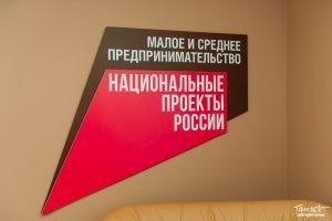 проспект медиа, малый бизнес, малый и средний бизнес, администрация города ковров, лучший предприниматель