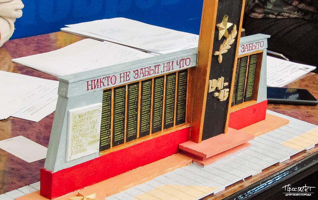 проспект медиа, памятник, площадь свободы в коврове, КЭЗ, мемориал воинам экскаваторостроителям