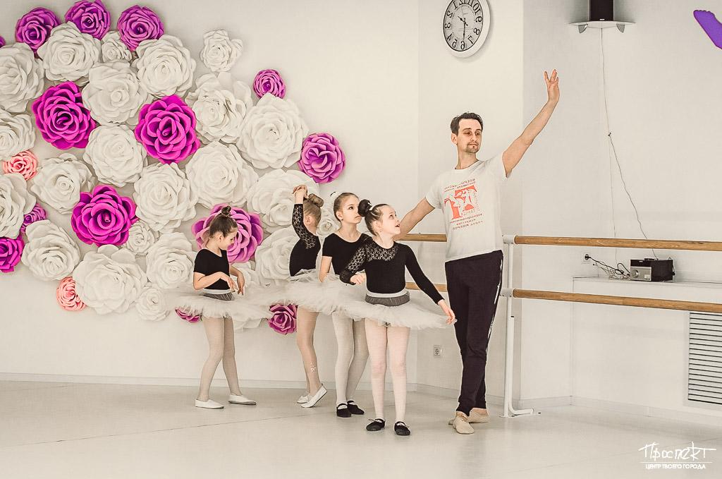 проспект медиа, школа балета lil ballerine, данил кирьянов, мини мисс 2021
