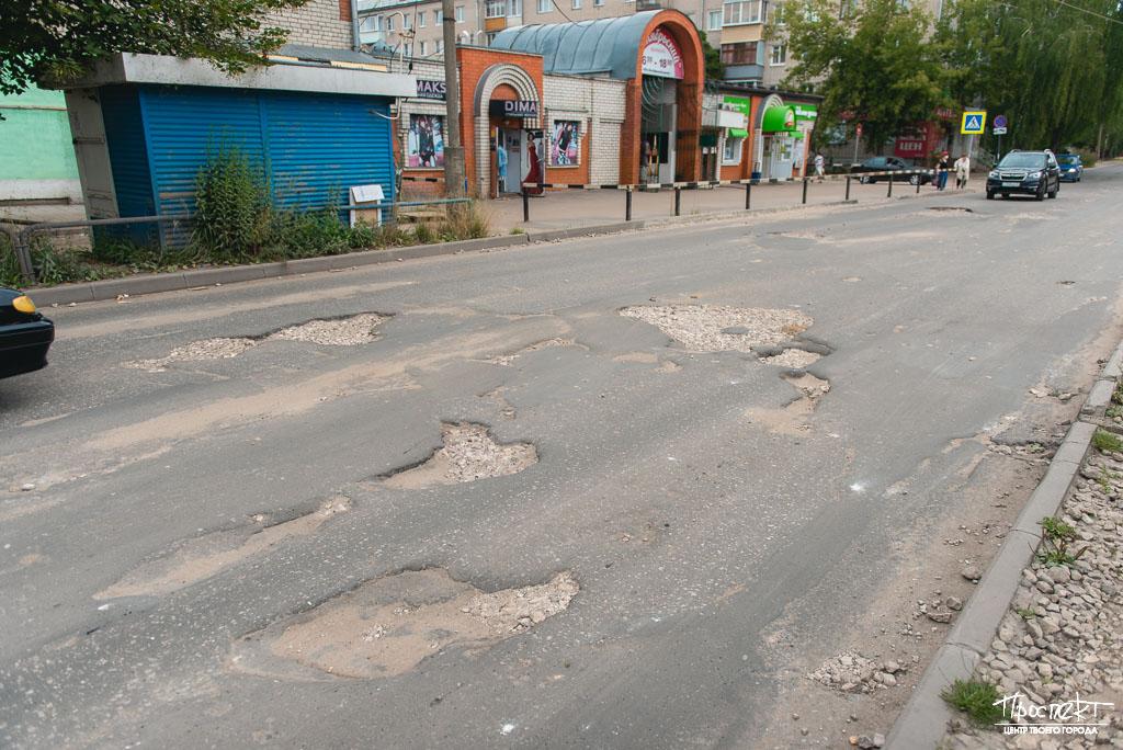 проспект медиа, октябрьский рынок, улица лопатина в коврове