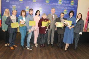 проспект медиа, премия признание 2021, церемония признание, ковров