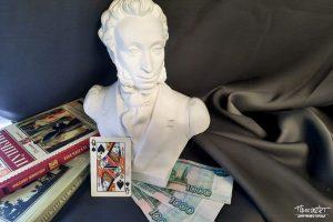 пушкинская карта, госкультура, проспект медиа