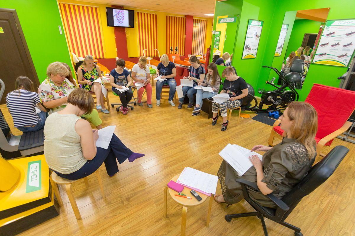 Владимир психолог новосибирск тренинг похудения