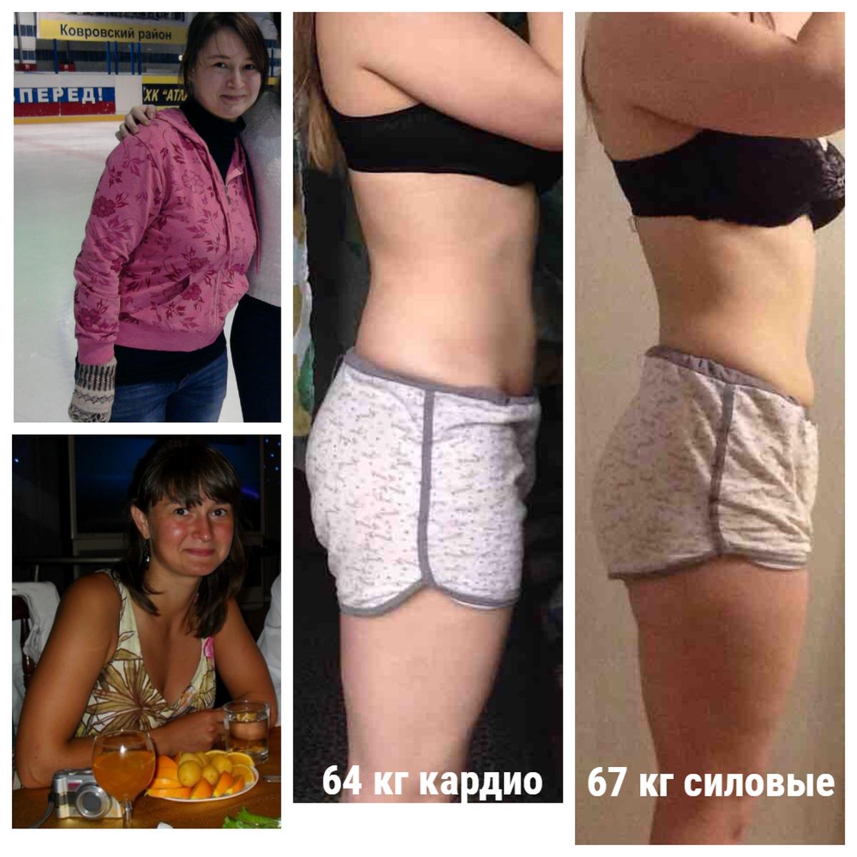 как похудеть за 3 месяца