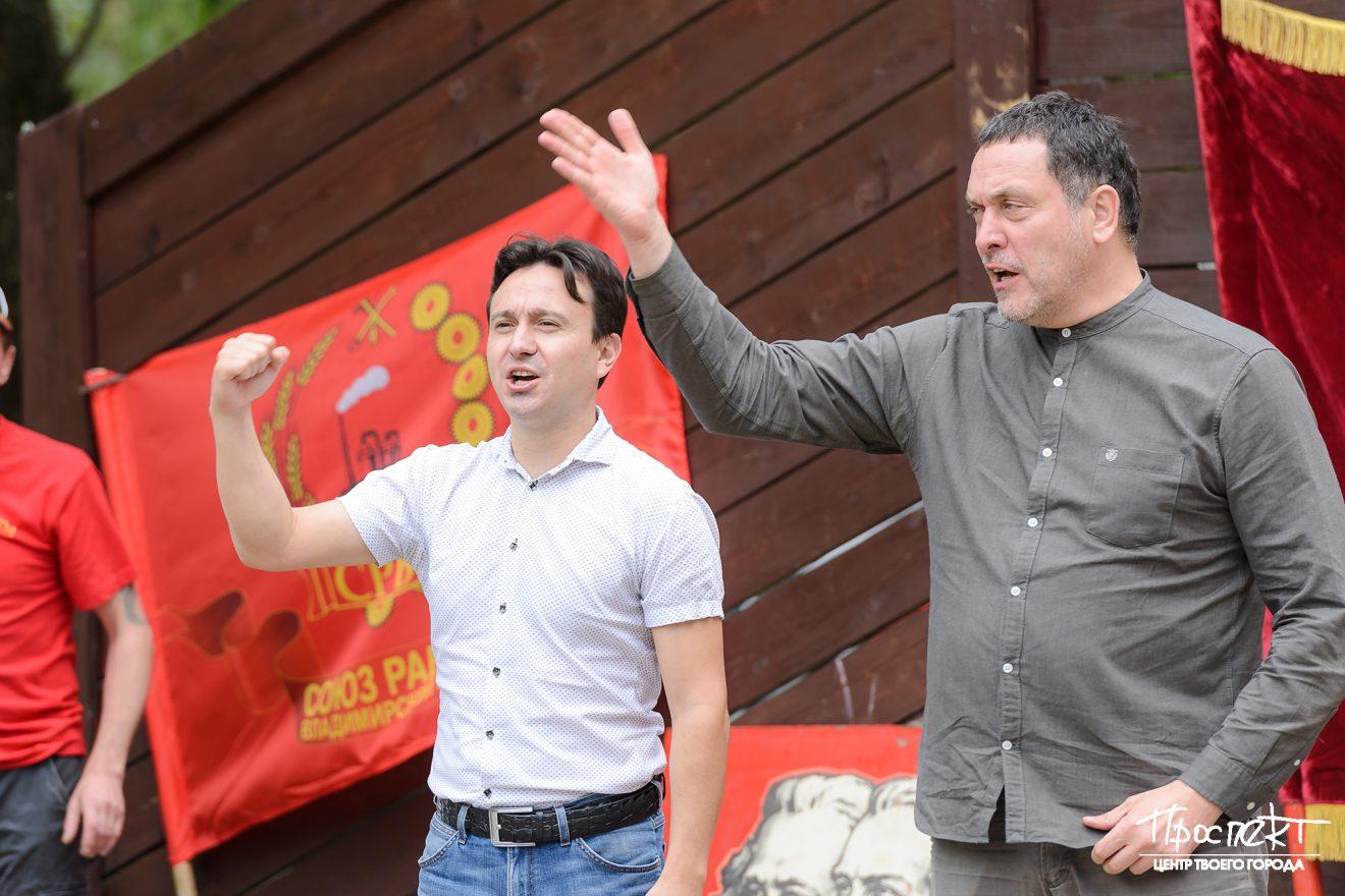 Максим Шевченко в Коврове, Проспект.Медиа, митинг на Сенной, повышение пенсионного возраста