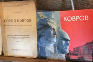 Проспект.Медиа, 240 лет Коврову, библиотека №10