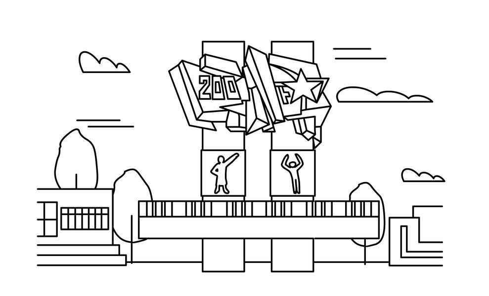 Проспект.Медиа, Коврову 240 лет, день города в Коврове, программа мероприятий