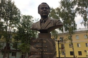 Проспект.Медиа, сквер Сергея Никитина