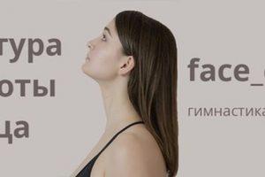 проспект медиа, йога для лица, фейскультура, татьяна лебедева