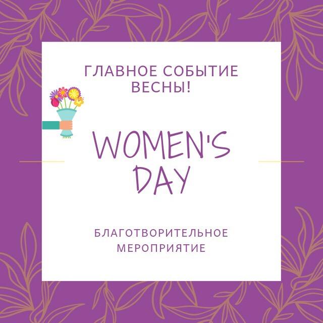 проспект медиа, Woman's Day, PLASTILIN PEOPLE