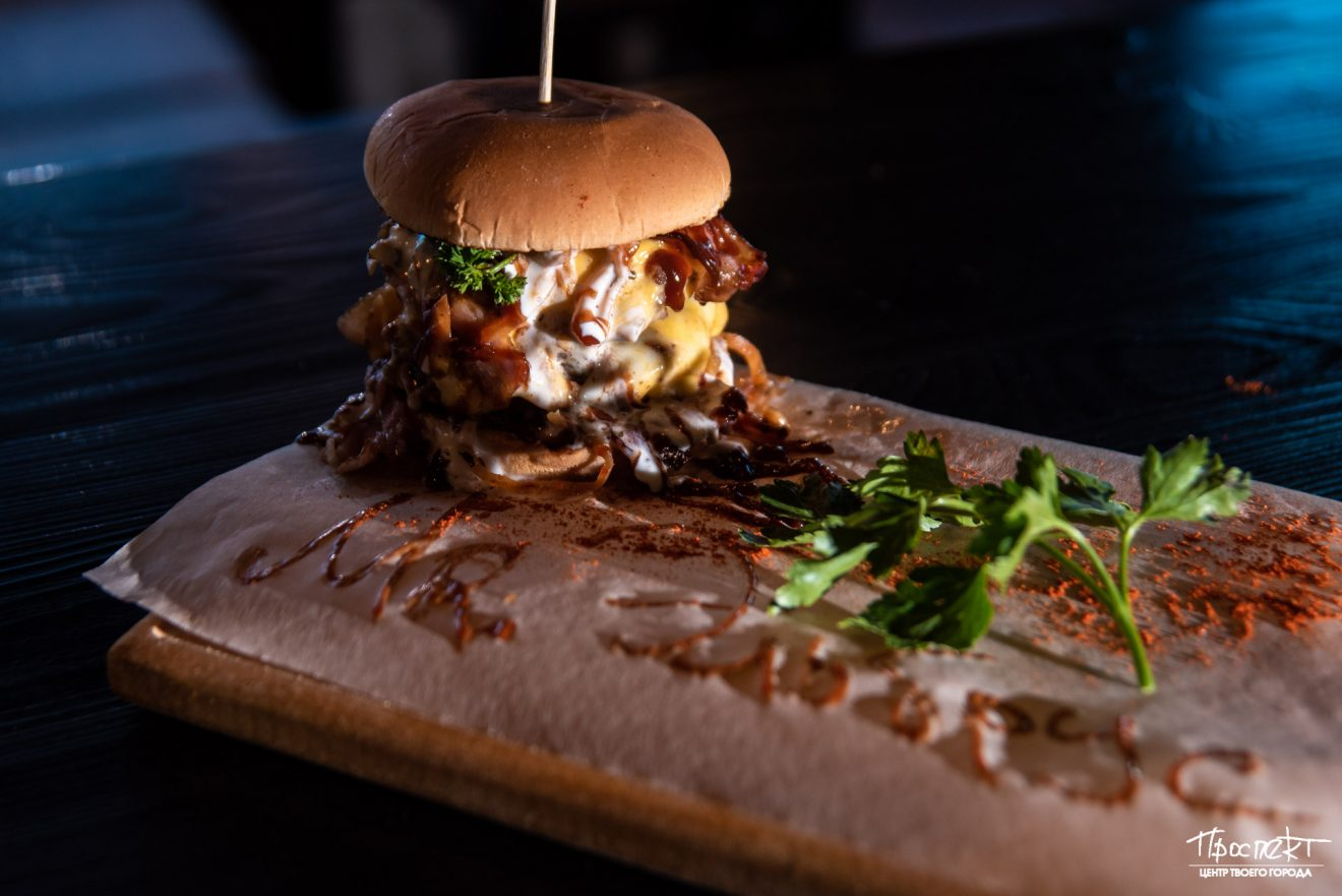 bar&shop «13Rules», проспект медиа, 13 правил, еда, блюдо недели
