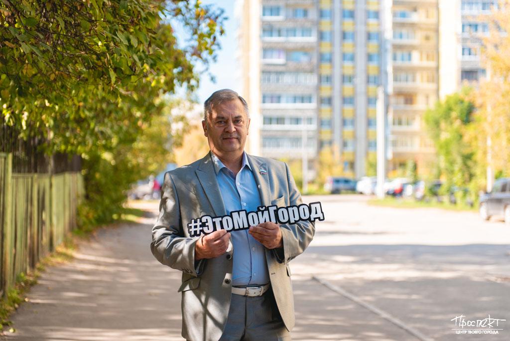 проспект медиа, это мой город, владимир шилов