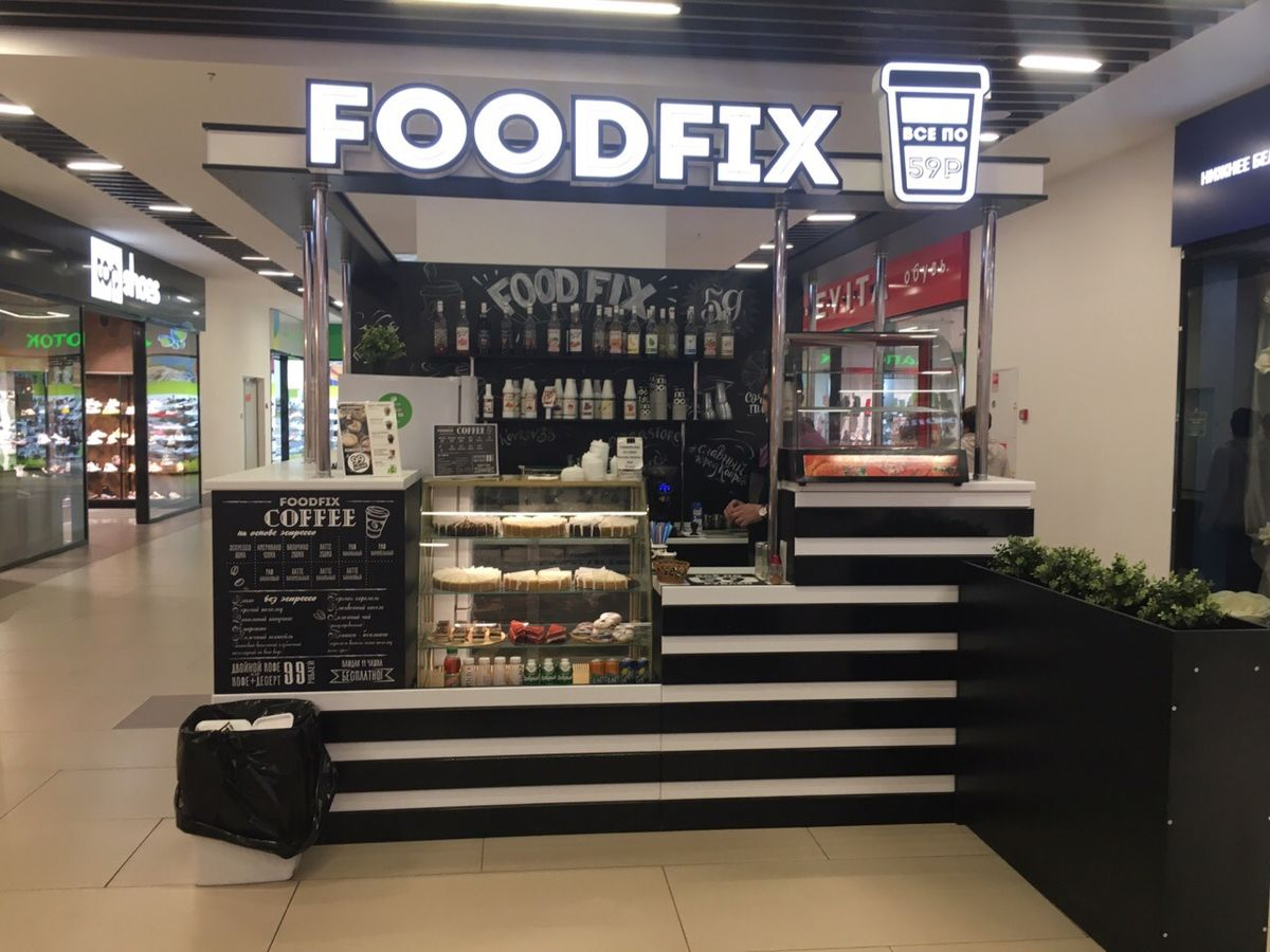 #FoodFixнаПроспекте, FOODFIX