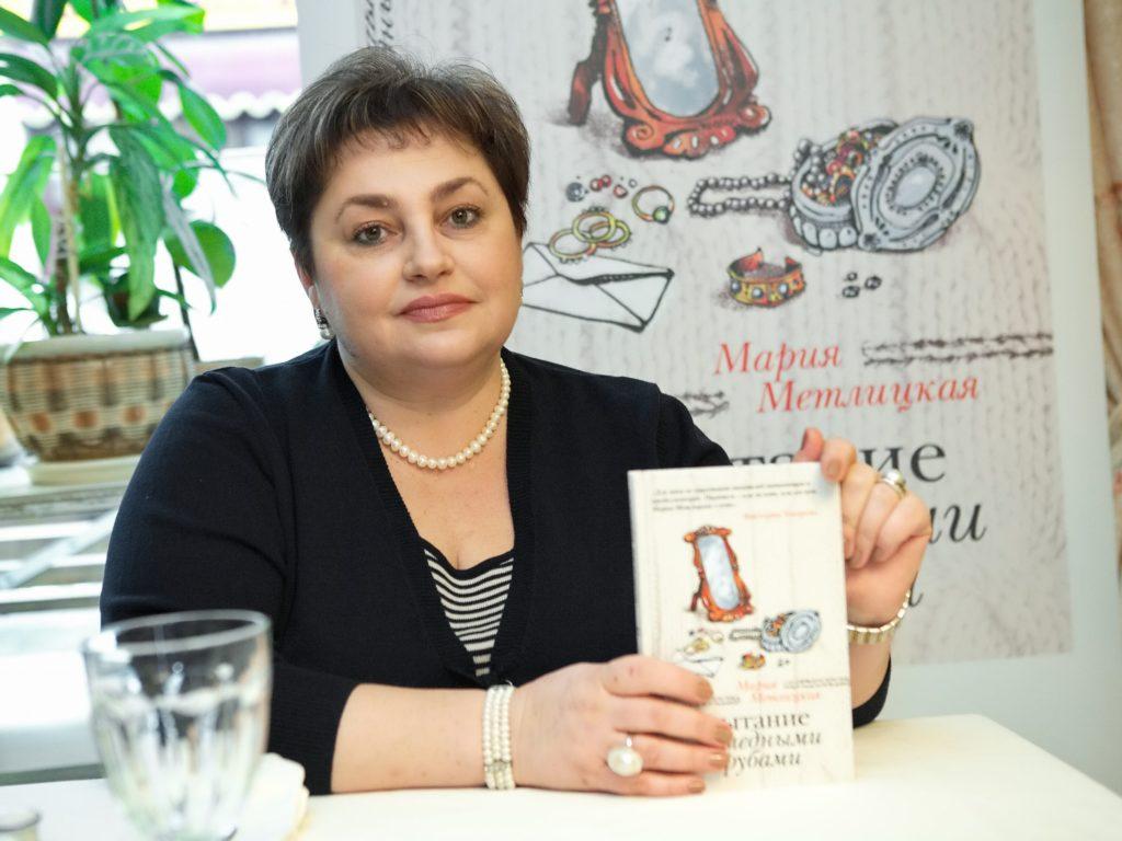 проспект медиа, мария метлицкая, литературный мост