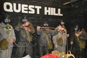 проспект медиа, quest hill, квесты в коврове, остаться в живых, ГО