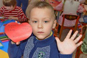 проспект медиа, МЧС России с любовью в сердце